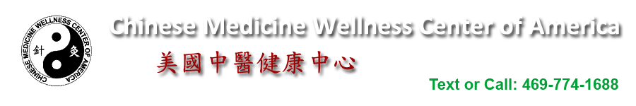 Chinese Medicine Wellness Center of America